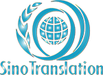 Sinotranslation — Professional Russian Translation Services