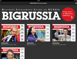 BigRussia Journal