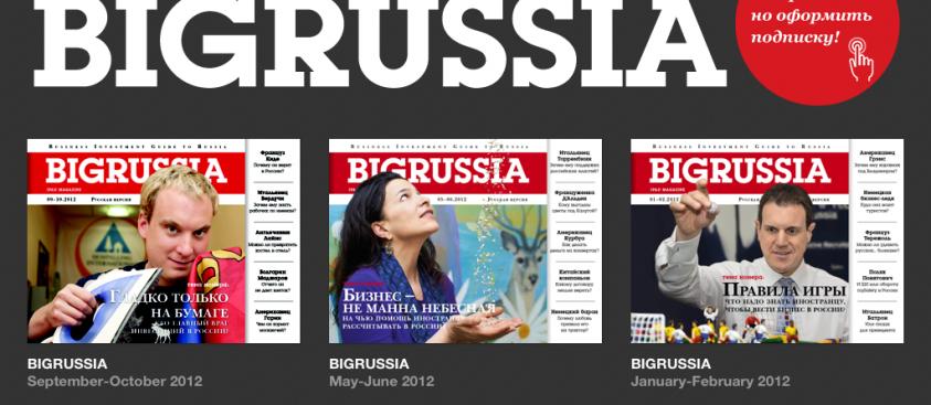 BigRussia Journal